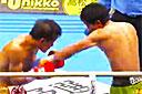 亀田大毅 vs   ロドリゴ・ゲレーロ